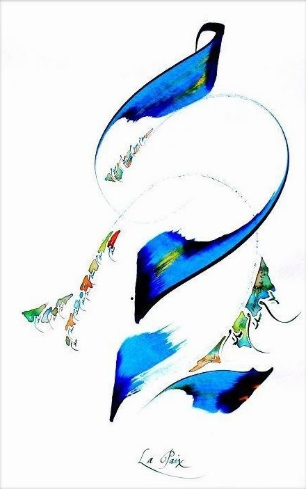 Calligraphie - La Paix - Abdelkrim Benbelkacem - exposition - Paris 15.jpg