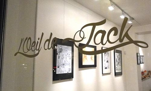 Oeil de jack Vitrine Paris 15