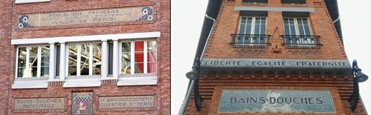Bains-Douches Saint-Merri et Castagnary - Paris 15