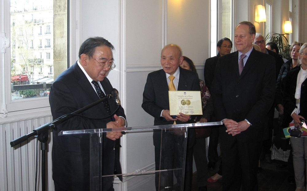 ambassadeur Masato Kitera - Kojiro Acagi - Philippe Goujon - Paris 15
