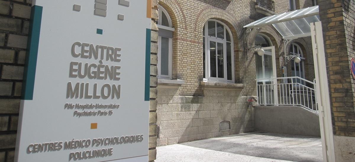 Centre Eugène Millon - entrée - Paris 15