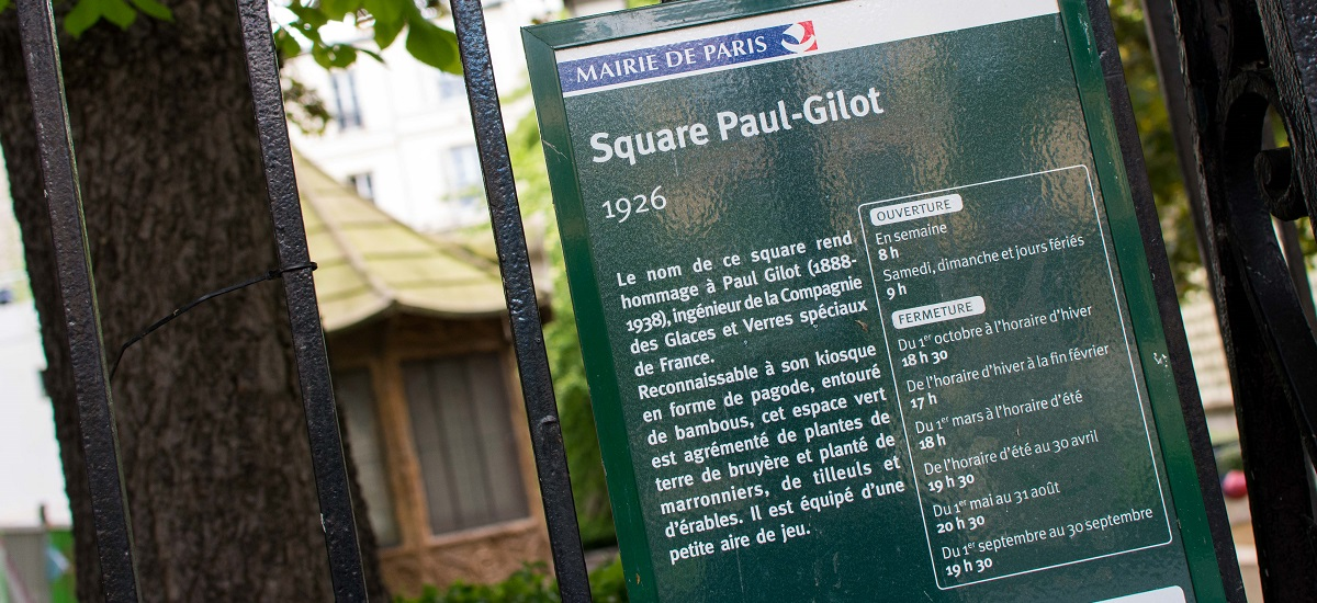 Square Paul Gilot - plaque - Paris 15